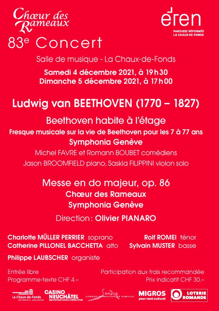 CDR-concert-dec-2021